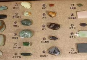 和田玉哪种颜色玉石最有价值,和田玉价格和颜色有关系吗?