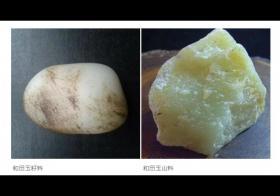 怎么辨别和田玉籽料的真假