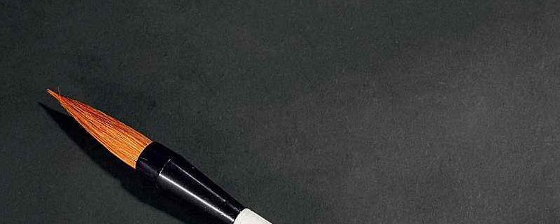 如何佩戴玉笔吊坠 佩戴文昌笔吊坠有哪些注意事项?
